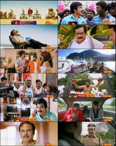 Bengal Tiger (2015) Telugu Movies Download 300mb HDRip
