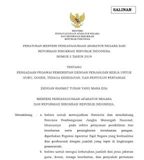 Permenpan RB Nomor 2 Tahun 2019 tentang Pengadaan PPPK