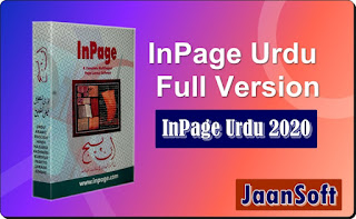 InPage Urdu 2022 For PC Version Update Download