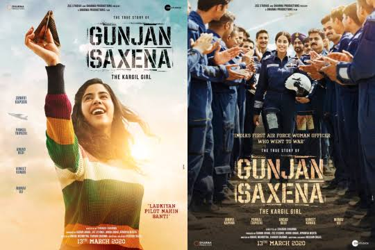 Gunjan Saxena: The Kargil Girl movie