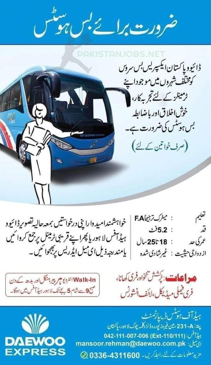 Daewoo Bus Hostess Jobs 2021 || daily jobs in Pakistan