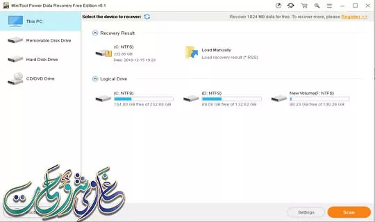 كيفية تثبيت MiniTool Power Data Recovery 8.8 Crack