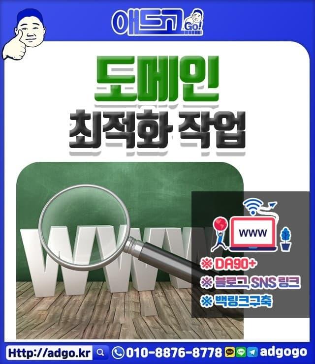 서울시영등포구스타트업