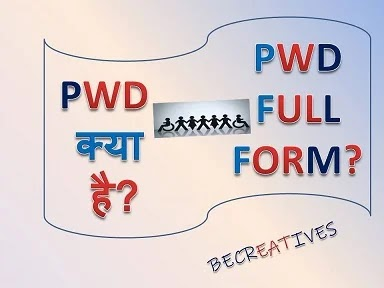 pwd full form in medical,pwd ka full form,pwd full form in hindi,full form of pwd category