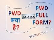 PWD full form in Hindi : PWD क्या है? इसके क्या कार्य है?