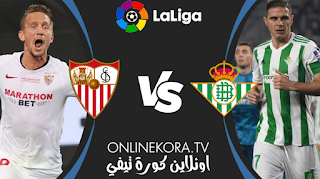 مشاهدة مباراة ريال بيتيس وإشبيلية بث مباشر اليوم 02-02-2021 في الدوري الإسباني