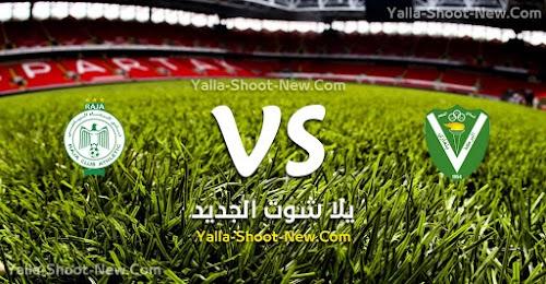 نتيجة مباراة الرجاء والنصر الليبي اليوم الاحد 15-09-2019 في دوري أبطال أفريقيا