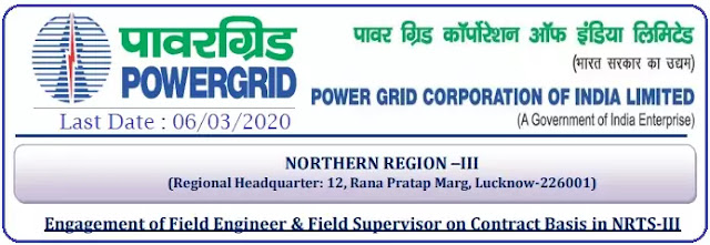 Power Grid Northern Region-3 Lucknow Recruitment