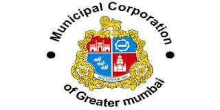 Municipal Corporation of Greater Mumbai MCGM Data Entry Operator Recruitment,mcgm vacancy 2020