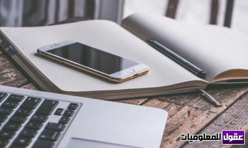 أفضل تطبيقات تعليمية لأجهزة آيفون وآيباد