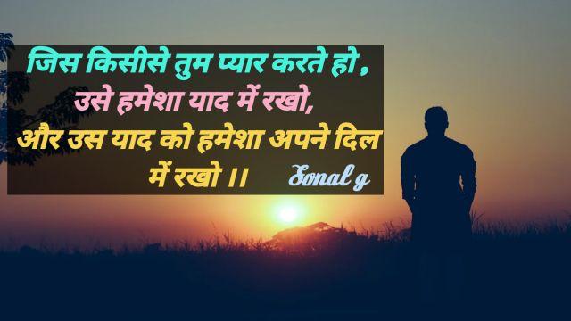 Ummid Shayari Collection | Read Best Shayari In Hindi