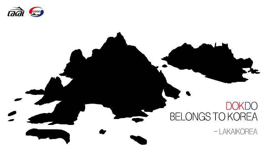 독도를 한국땅이라 못박은 미국 스니커즈 브랜드