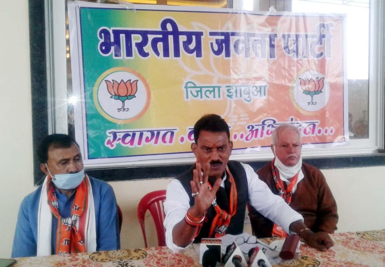 Jhabua News- पूर्व मंत्री एवं विधायक तुलसी सिलावट, जिला भाजपा द्वारा पत्रकारवार्ता का किया गया आयोजन