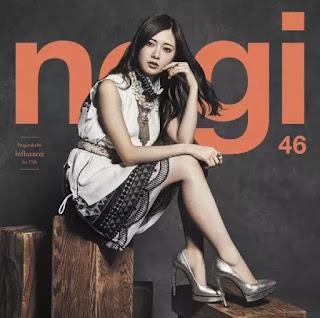 Nogizaka46 乃木坂46 - Influencer インフルエンサー Lyrics 歌詞 with Romaji