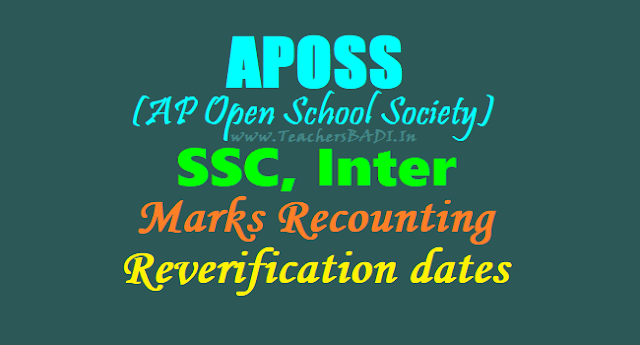 APOSS SSC, Inter 2017 Marks Recounting - Reverification dates,AP Open School Society