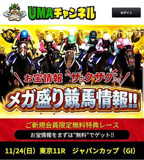 http://r.umach.jp/?r=ukt36