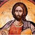 ΚΥΡΙΕ ΗΜΩΝ ΙΗΣΟΥ ΧΡΙΣΤΕ ΕΛΕΗΣΟΝ ΜΕ!!!Κύριε, δίδαξε μας Εσύ Γιατί ο εγωισμός μας, μας οδηγεί σε λάθος ενέργειες!!!Δώσε μας πραότητα απ΄ την πραότητά Σου!!!