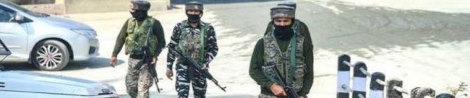 J&K Police Officer Killed In Srinagar Terrorist Attack