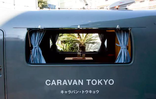 【東京住宿】Caravan Tokyo 讓你體驗城中露營的感覺