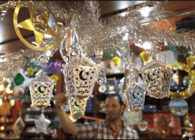 Ramadan Decorations Toronto