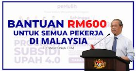 TERKINI!!: BANTUAN RM600 UNTUK SEMUA PEKERJA DI MALAYSIA MENERUSI PROGRAM SUBSIDI UPAH (PSU)