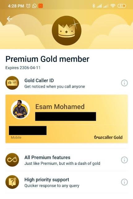 TrueCaller (Premium / Gold) APK