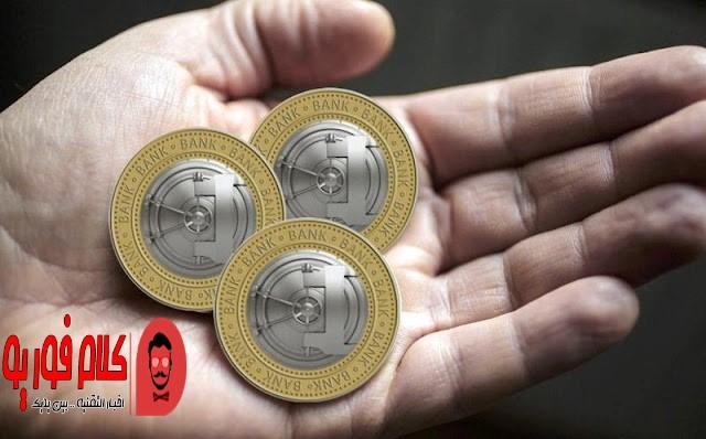 5 أدوات ستجعلك تتعلم مجال العملات الرقمية