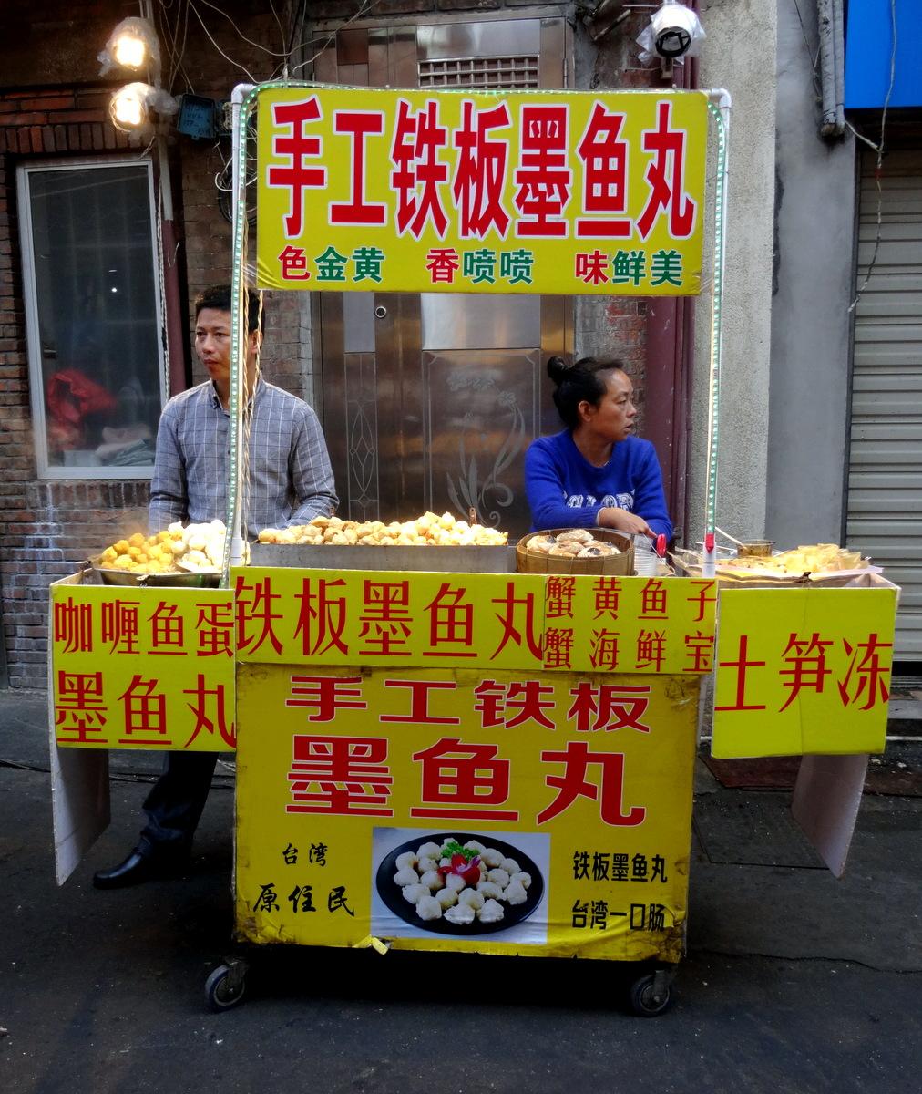 Street Food Scene on Longtou Road (Dragon Head Road