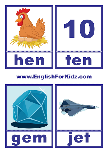 Short e sound words in pictures - printable flashcards