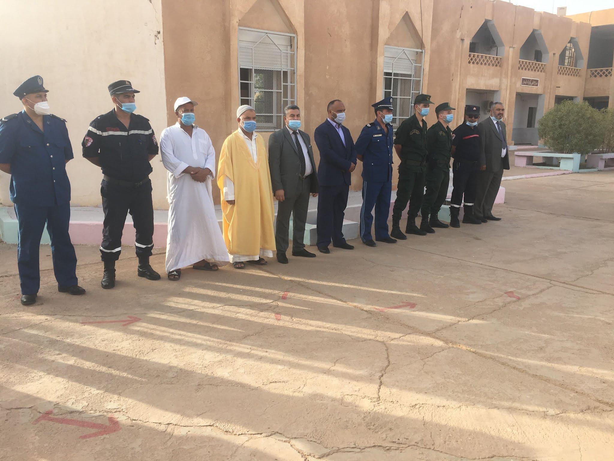 ثانوية العيمش محمد بتاجموت