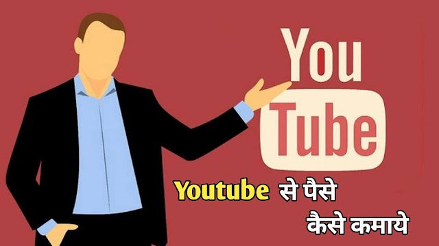 Youtube se Paise Kaise Kamaye | Youtube Par Category kaise Select Kare