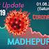 शनिवार को मधेपुरा जिले में कोरोना से 52 संक्रमित, ग्रामीण क्षेत्रों की ओर बढ़ा संक्रमण