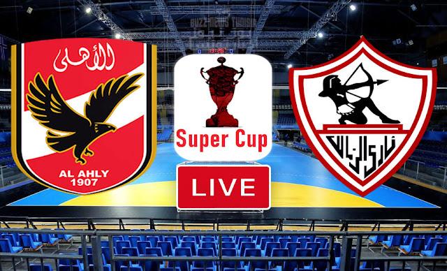 Match En Direct :  Al Ahly vs Zamalek en Finale de la Supercoupe d'Afrique de handball 2021