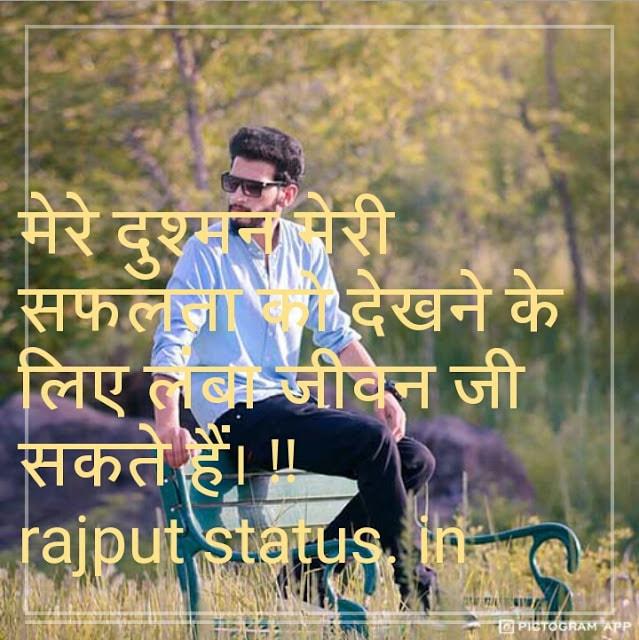 whatsapp-status-attitude-in-hindi