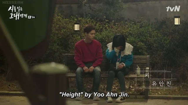 a poem a day, episode 9, height, yoo ahn jin,