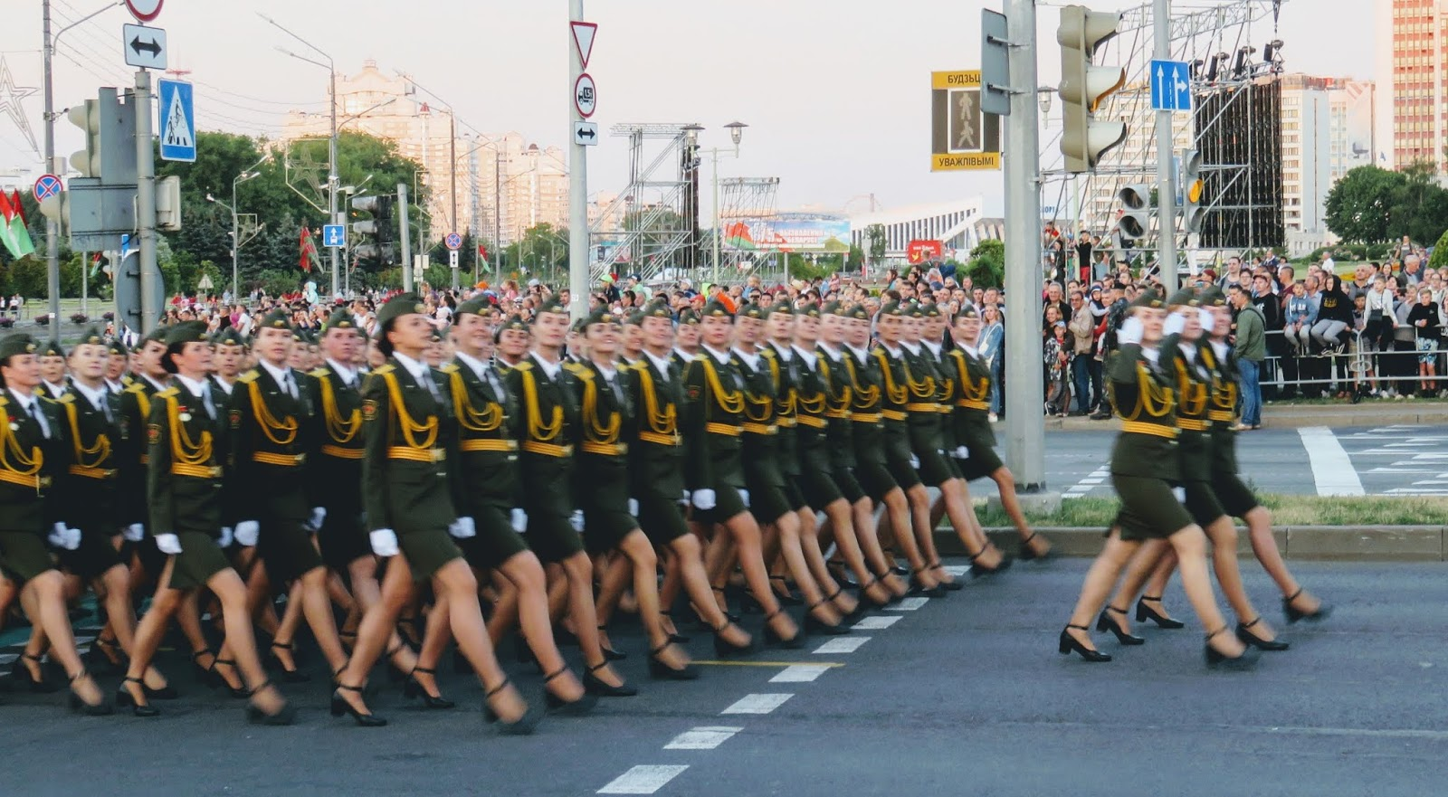 Russian Female Troops - Parade in Minsk