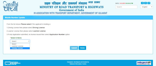 Change Mobile Number in Driving License