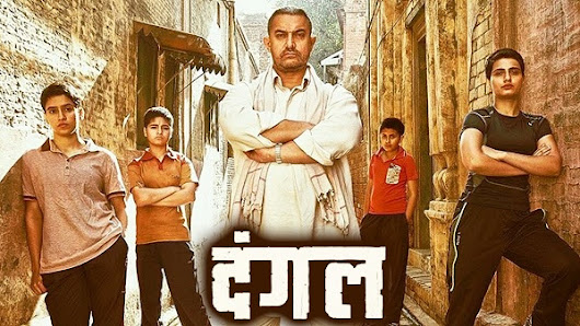 Dangal Box Office Collection Day 2: Aamir Khan's Film Collects Rs 64 Crores So Far