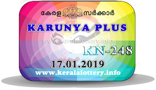 "KeralaLottery.info, ""kerala lottery result 17 01 2019 karunya plus kn 248"", karunya plus today result : 17-01-2019 karunya plus lottery kn-248, kerala lottery result 17-01-2019, karunya plus lottery results, kerala lottery result today karunya plus, karunya plus lottery result, kerala lottery result karunya plus today, kerala lottery karunya plus today result, karunya plus kerala lottery result, karunya plus lottery kn.248 results 17-01-2019, karunya plus lottery kn 248, live karunya plus lottery kn-248, karunya plus lottery, kerala lottery today result karunya plus, karunya plus lottery (kn-248) 17/01/2019, today karunya plus lottery result, karunya plus lottery today result, karunya plus lottery results today, today kerala lottery result karunya plus, kerala lottery results today karunya plus 17 01 18, karunya plus lottery today, today lottery result karunya plus 17-01-18, karunya plus lottery result today 17.01.2019, kerala lottery result live, kerala lottery bumper result, kerala lottery result yesterday, kerala lottery result today, kerala online lottery results, kerala lottery draw, kerala lottery results, kerala state lottery today, kerala lottare, kerala lottery result, lottery today, kerala lottery today draw result, kerala lottery online purchase, kerala lottery, kl result,  yesterday lottery results, lotteries results, keralalotteries, kerala lottery, keralalotteryresult, kerala lottery result, kerala lottery result live, kerala lottery today, kerala lottery result today, kerala lottery results today, today kerala lottery result, kerala lottery ticket pictures, kerala samsthana bhagyakuri"