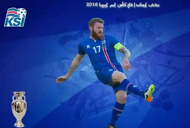 امم اوروبا 2016,يورو 2016,منتخب ايسلندا الرائع يحتفل مع جمهوره في امم اوروبا ٢٠١٦,ايسلندا,امم اوروبا,بطولة كأس امم اوروبا,اهداف كرواتيا واسبانيا | 2-1| | كأس امم اوروبا 2016 | 21-6-2016,منتخب ايسلندا,فرنسا وايسلندا يورو 2016,اهداف مباراة ايسلندا و النمسا | 2-1| |كأس امم اوروبا | 22-6-2016,أمم أوروبا 2016,منتخب آيسلندا,بطولة أمم أوروبا 2016 : أهداف مباراة السويد 1 - 1 إيرلندا,بطولة أمم أوروبا 2016,كأس الأمم الأوروبية,كأس أوروبا,euro 2016,المنتخب الآيسلندي,مباراة فرنسا وايسلندا,جمهور ايسلندا