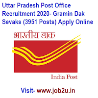 Uttar Pradesh Post Office Recruitment 2020, Gramin Dak Sevaks