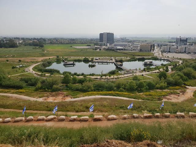 פארק אקולוגי הוד השרון