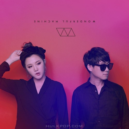 Wonderful Machine – 에스프레소 – Single