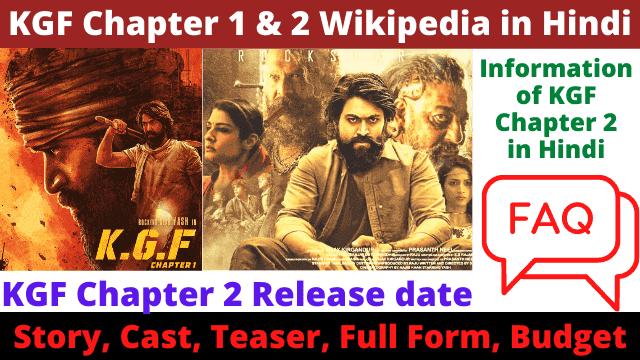 KGF Chapter 1 & 2: Story, Cast, Full Form, Teaser, Budget, Release date