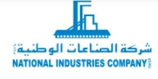 شركة الصناعات الوطنية تفتح باب تقديم السيرة الذاتية الآلي للكوتيين المقيمين وكافة الجنسيات لكافة المجالات والتخصصات