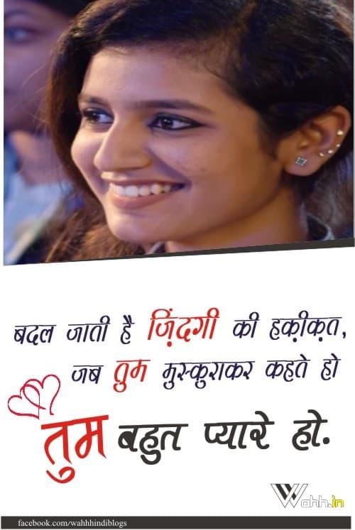 LoVe-Slogans-Hindi