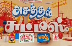 Asathal Chutties 23-07-2017 – Sun tv Kids Show 23-07-17