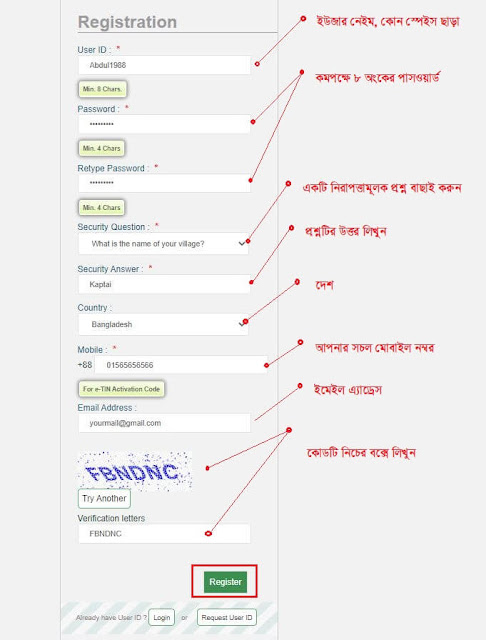TIN Certificate Download by NID Number