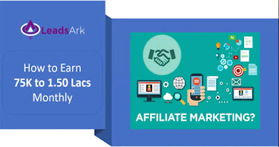 leadsark - affiliate marketing