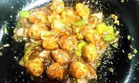 Stir fried chicken balls in manchurian sauce